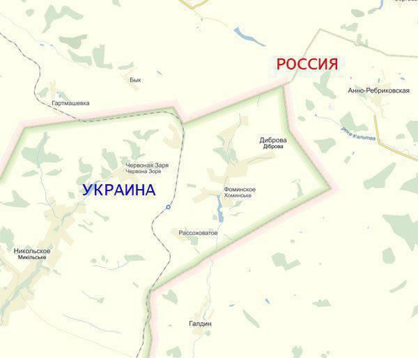 ВМинобороны отчитались оходе возведения железной дороги вобход государства Украины