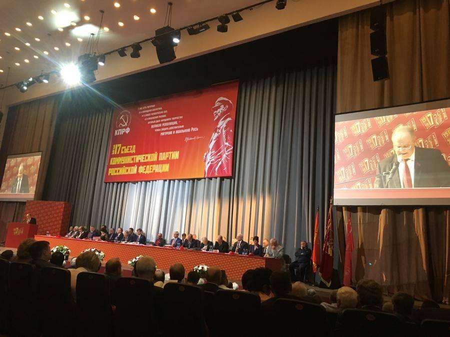Зюганов призвал КПРФ активизировать протестную деятельность наулице