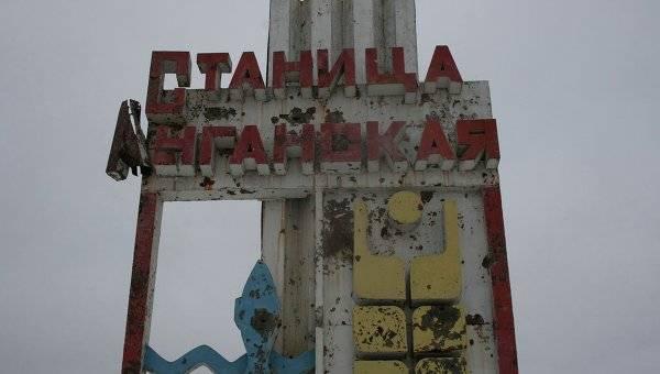 Киев попытался воспользоваться отводом сил НМ ЛНР от КПП в Станице Луганская