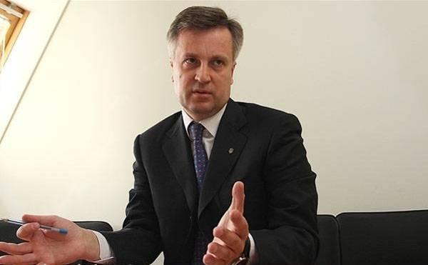 """Экс-глава СБУ Наливайченко всплыл в Вильнюсе на форуме российской """"непримиримой"""" оппозиции"""