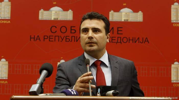 """Следующее """"блюдо"""" для НАТО - Македония"""