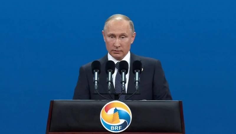 Путин: бедность и огромный разрыв в уровне развития стран является питательной средой для терроризма