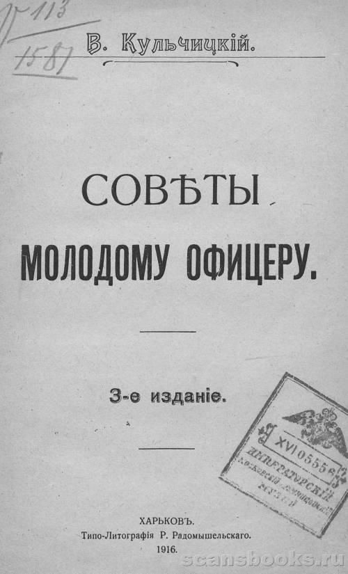 https://topwar.ru/uploads/posts/2017-05/thumbs/1495268854_01_stranica_07.jpg