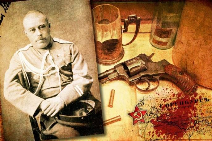 Две пули для атамана Дутова