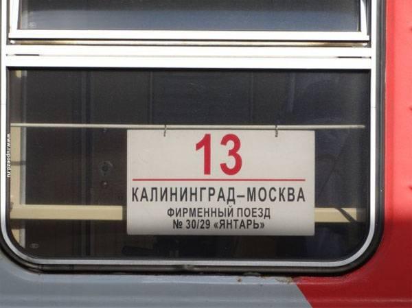 Литовские пограничники почти сутки искали российских военных в калининградском поезде