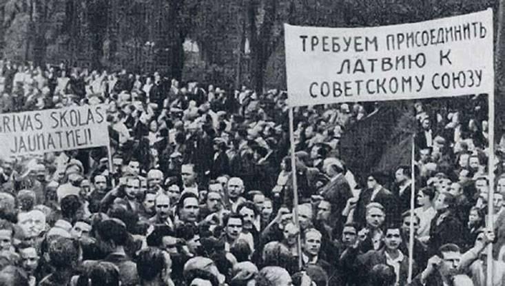 Царьград мог стать советским