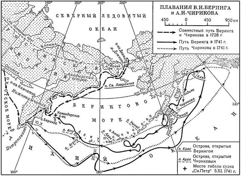 Витус Беринг, или Северный путь командора