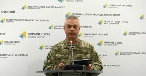 ВСУ привели в повышенную готовность из-за учений «Славянское братство — 2017»