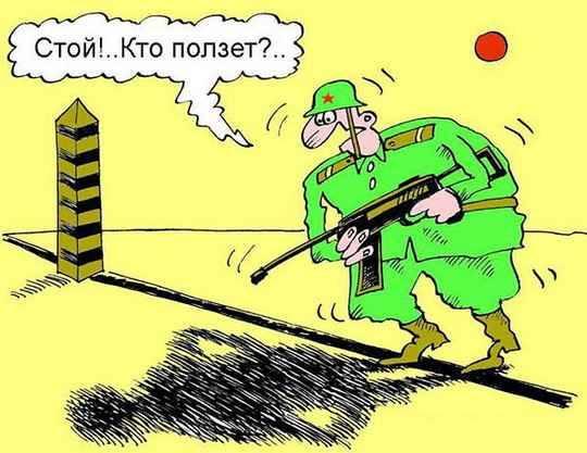Украина отреагировала напроверку боеготовности российской армии награнице ивКрыму