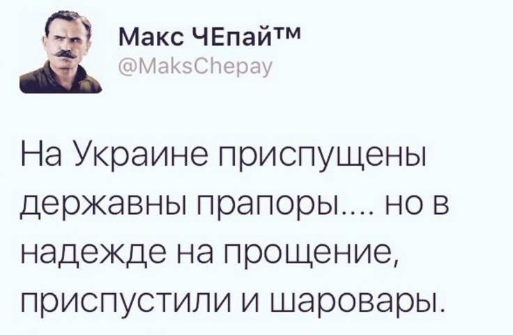 Украина усилила группировку войск награнице сРоссией 05июня 2017 16:38