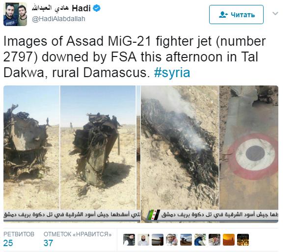 СМИ: Сирийский истребитель сбит под Дамаском