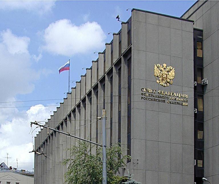 В Совете Федерации может появиться комиссия по противодействию вмешательства Запада в дела РФ