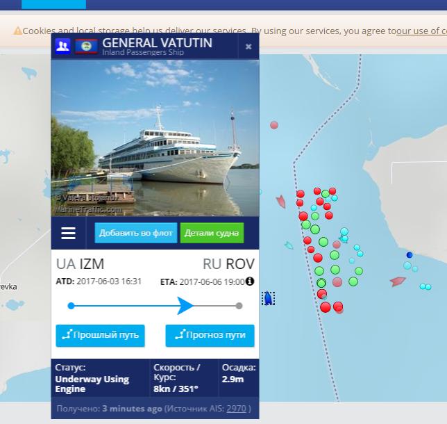 Владельцем вышедшего из столицы Украины  лайнера «Генерал Ватутин» оказался русский  собственник