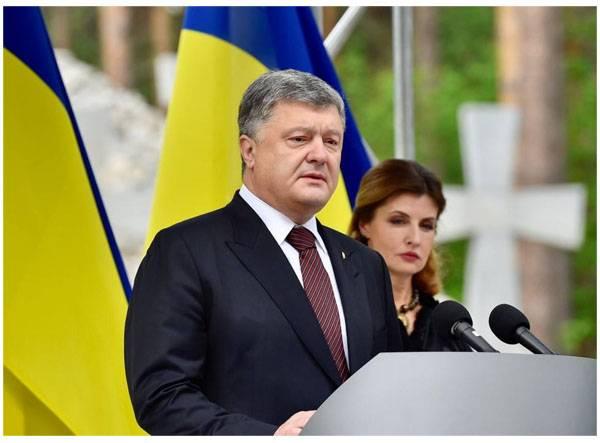 На Украине начинают считать процент русского языка в СМИ