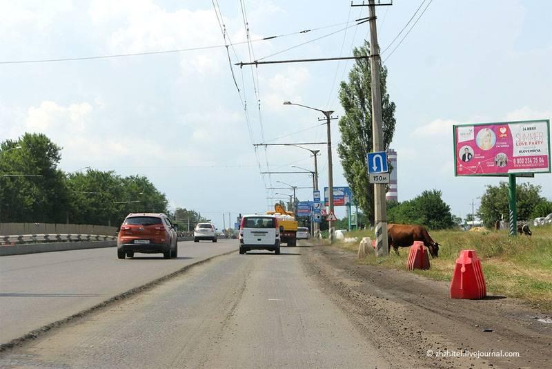 """उकरावटोडोर: रूस को क्रीमिया की """"टूटी हुई"""" सड़कों के लिए मुआवजे की मांग करने की आवश्यकता है"""