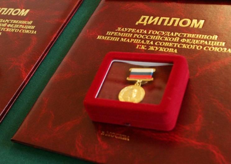 В Минобороны назвали имена лауреатов премии имени Жукова