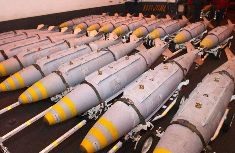 Кто в США выступает против оружейной сделки с Саудовской Аравией?