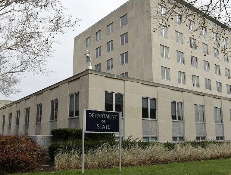 В Вашингтоне заявили о готовности к сотрудничеству с РФ в борьбе с терроризмом