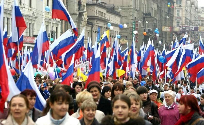 ВЦИОМ изучил мнение россиян о непатриотизме