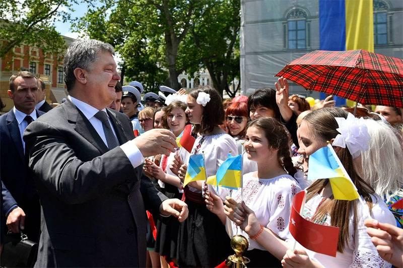 Зрада. Брюссель обязал власти Украины выдавать биометрические паспорта крымчанам и жителям Донбасса