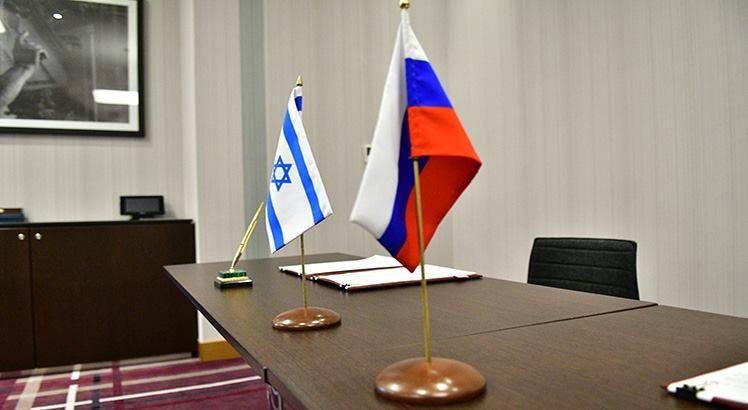 Ответ МИД РФ на предложение Израиля о переносе российского посольства в Иерусалим