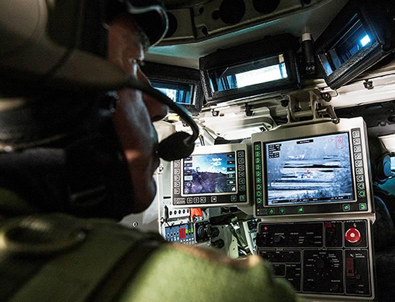 Тенденции развития дистанционно управляемых модулей вооружения