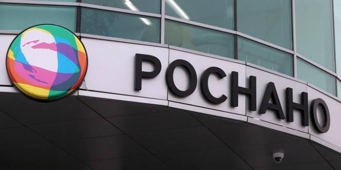 """В Москве задержан управляющий директор по инвестициям """"Роснано"""""""