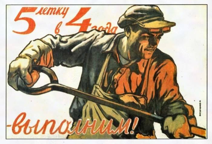 Сталинское возрождение. Союз после войны восстановили в кратчайшие сроки