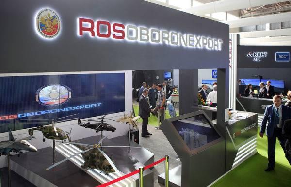 «Рособоронэкспорт» примет участие в трех международных выставках на территории РФ