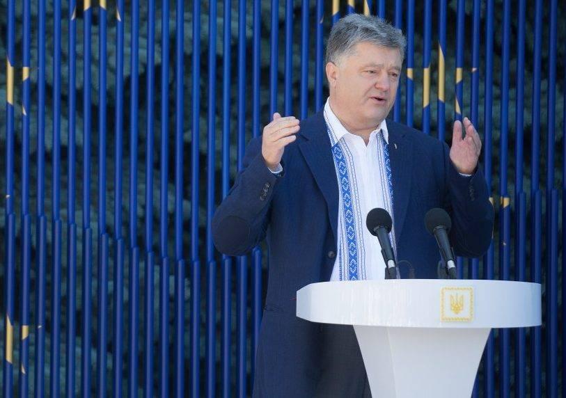 МИД Украины ищет механизмы усиления контроля награнице сРФ