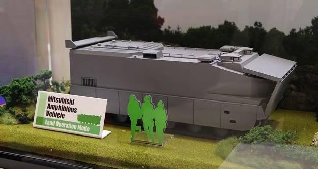Mitsubishi Heavy Industries introduziu um novo transportador de pessoal blindado para a brigada de implantação rápida