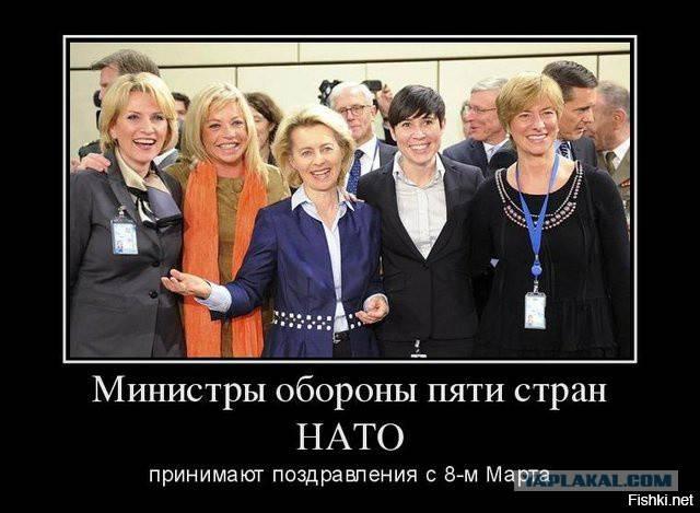 https://topwar.ru/uploads/posts/2017-06/1497375666_8876378.jpg
