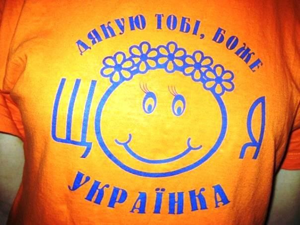 """В Раде требуют сажать в тюрьму за """"унижение"""" украинского языка"""