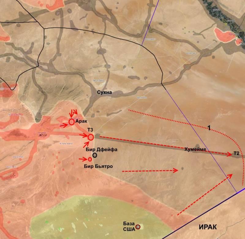 МинобороныРФ: США перебросили вСирию РСЗО HIMARS