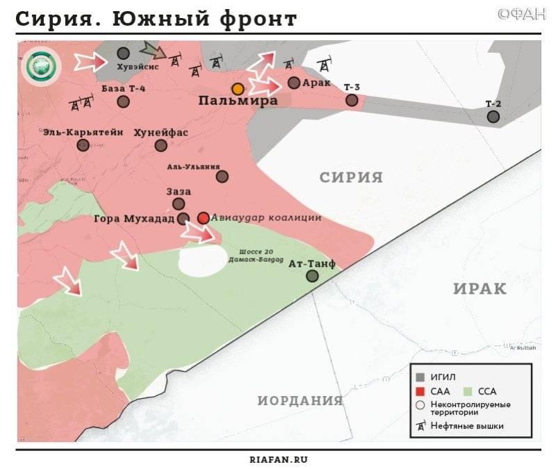 МинобороныРФ: размещение США РСЗО должно быть согласовано сСирией