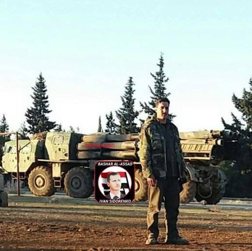 РСЗО «Смерч» в Сирии