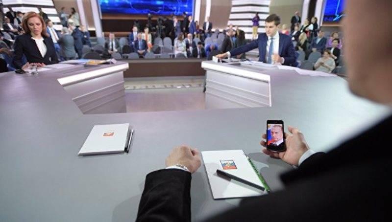 Путин назвал рост российской экономики скромным, но постоянным