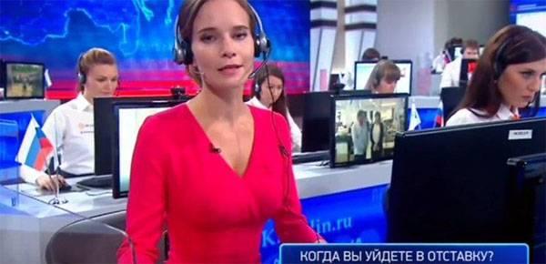 """УкроСМИ в восторге от вопроса на экране о том, """"когда В.Путин уйдёт в отставку"""""""