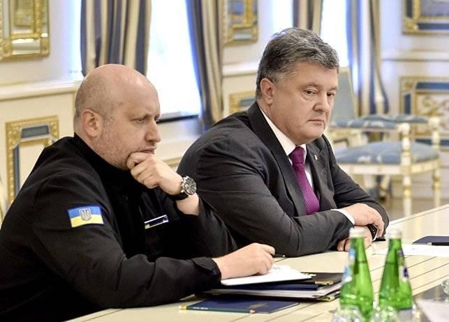 В Киеве готовят законопроект по возвращению Донбасса