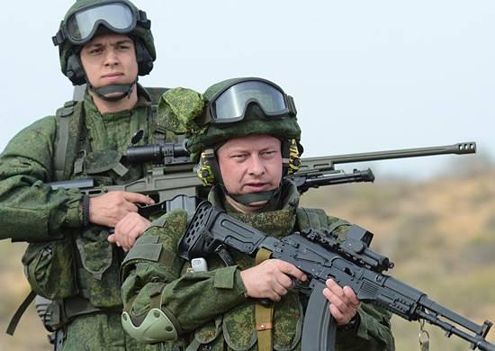 Разведчики ВВО проверили эффективность боевой экипировки «Ратник» в климатических условиях Приамурья