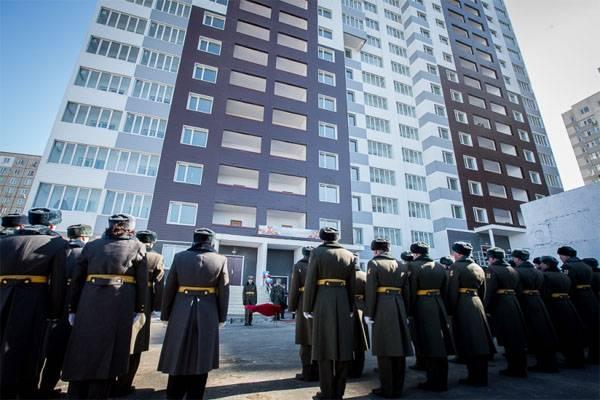 Генпрокуратура  пресекла хищение 5 млрд  руб.  при строительстве жилья для военных