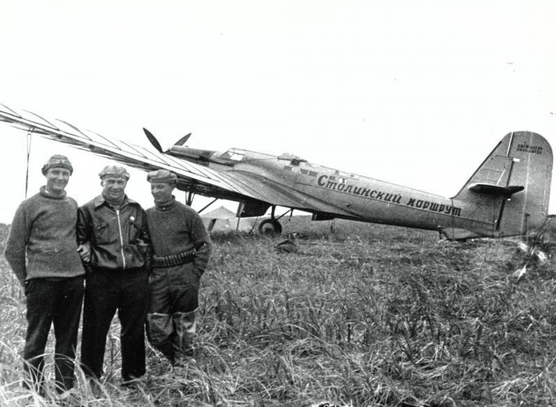 Туполев Ту 160