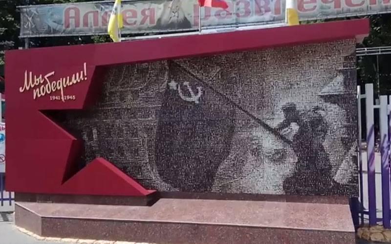 Художественный проект. Лица Победы в городах России