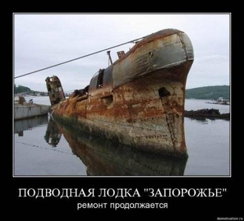 Украинский генерал предложил затопить Черноморский флотРФ подлодками Турции