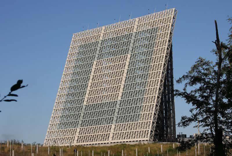 "Microwave radar ""Voronezh-VP"" change the radar field of the Russian Federation"