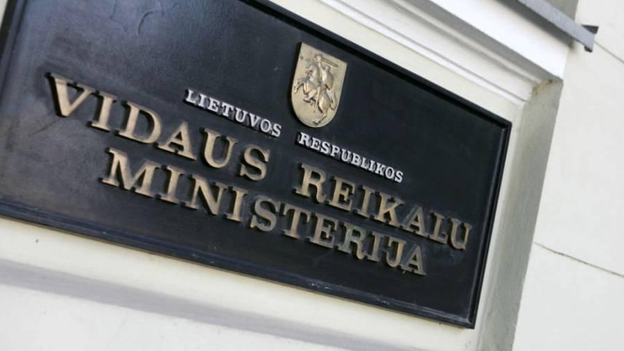 Американский солдат справил нужду на сооружение МВД Литвы