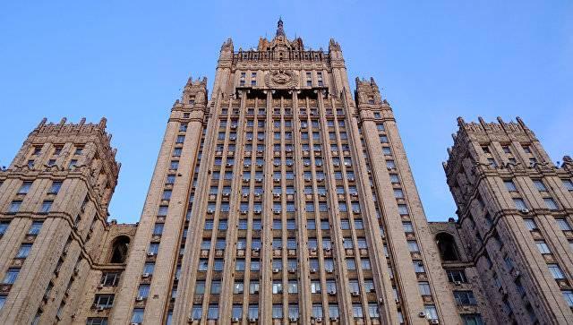 Россия намерена поднять проблему фейковых новостей в ООН и ОБСЕ