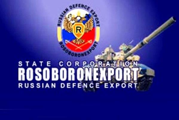 Рособоронэкспорт: Новейшие образцы вооружения экспортироваться не будут
