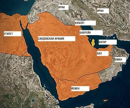 Арабские страны дали Катару 10 дней наразрыв дипотношений сИраном
