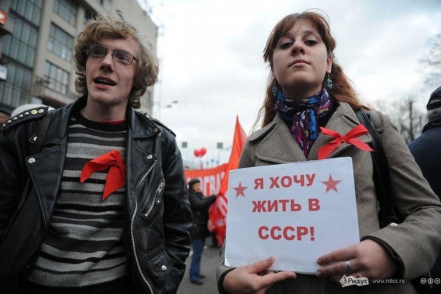 20 лет без СССР - Страница 7 1498268391_8f2dfdd7401109df21aa_middle